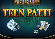 Poker Teen Patti